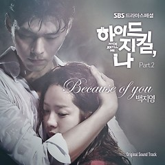 Hyde Jekyll, Me OST Part.2 - Baek Ji Young