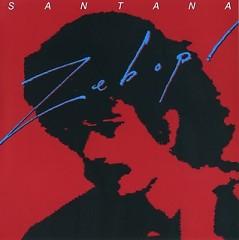 Lời bài hát được thể hiện bởi ca sĩ Santana