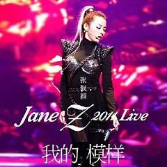 Jane Z 2011 Live (Disc 3) - Trương Tịnh Dĩnh