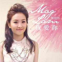 我爱你 / Em Yêu Anh - Lâm Hân Đồng