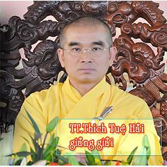 Kinh Kim Cang - ĐĐ Thích Tuệ Hải -