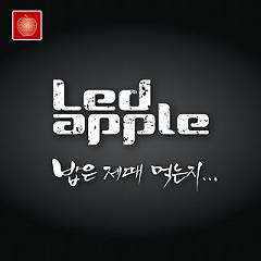 Lời bài hát được thể hiện bởi ca sĩ LEDApple