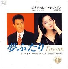 夢ふたり.Dream (Yume Futari. Dream) - Hiroshi Itsuki,Đặng Lệ Quân