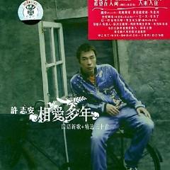 Album 相爱多年 / Tình Yêu Trong Nhiều Năm (CD1) - Hứa Chí An