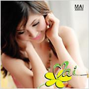 Mai - 9 Tình Khúc Hoài An - Various Artists
