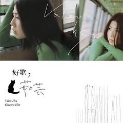 Album 好歌茹芸/ Ca Khúc Hay Của Như Vân (CD1) - Hứa Như Vân