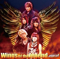 Wings Of The Legend / Babylon - JAM Project