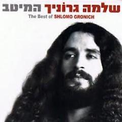 The Best Of (CD5) - Shlomo Gronich