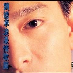 Album  - Lưu Đức Hoa