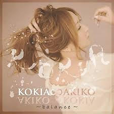 KOKIA∞AKIKO ~balance~ - KOKIA