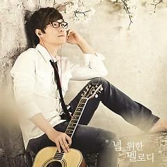Lee Se Jun 20th Anniversary Album - Various Artists