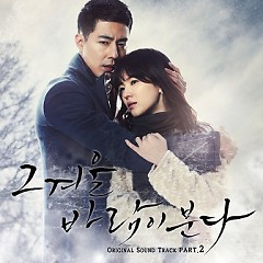 Album That Winter, The Wind Blows OST (Ngọn Gió Đông Năm Ấy) - Various Artists