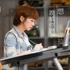 Xiang Shuo Ge Ni Ting - Jang Na Ra