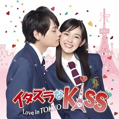 Itazura na Kiss - Love in TOKYO OST - Various Artists