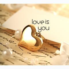 Phải chăng tôi yêu em -