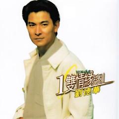 一双情缘系列 (Disc 3) / Tự Nguyện - Lưu Đức Hoa