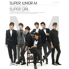 슈퍼 소녀 / Super Girl - Super Junior M
