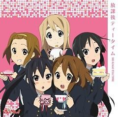 Houkago Teatime - Houkago Teatime
