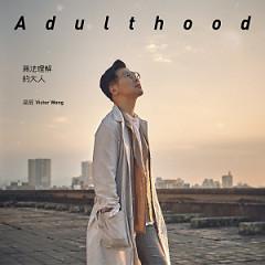 Album 无法理解的大人 / Không Cách Nào Hiểu Được Người Lớn - Phẩm Quán