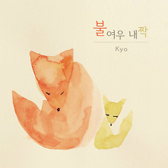 Red Fox In Pairs - Kyo