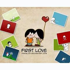 Bất chợt một tình yêu -
