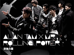 Rolling Power (Disc 2) - Đàm Vịnh Lân ft. Mr.