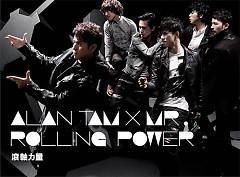 Rolling Power (Disc 2) - Đàm Vịnh Lân,Mr.