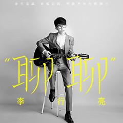 Album 聊聊 / Hàn Huyên - Lý Hành Lượng