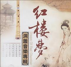 Album 10 Bài Tiêu Trong Phim Hồng Lâu Mộng - Đàm Viêm Kiện