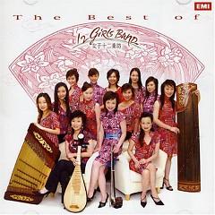 Album The Best Of Twelve Girls Band - 12 Girls Band