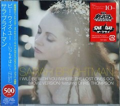 I Will Be With You (Japan, EP) - Sarah Brightman