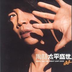 太平盛世/ Thái Bình Thịnh Thế (CD1) - Đào Triết
