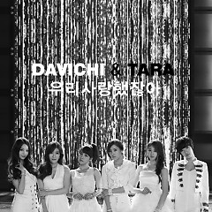We Were In Love - T-Ara,Davichi