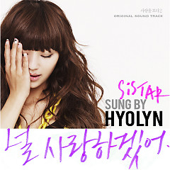 I  Find Love OST Part.2 - Hyorin (Sistar)