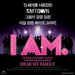 I Am OST - SM Town