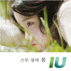 Album Spring Of A Twenty-year Old - IU