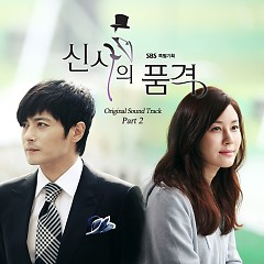 A Gentleman's Dignity OST Part.2 - M Signal