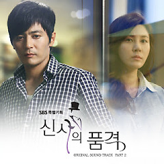 A Gentleman's Dignity OST 2 - Jang Dong Gun ft. Big Baby Driver ft. Lee Jong Hyun