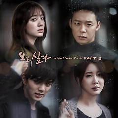 Missing You OST Part.3 - Byul