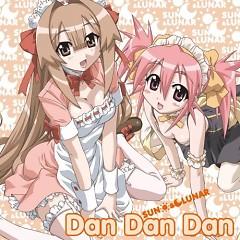 Album Dan Dan Dan - Haruko Momoi