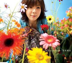 Album Dousoukai ~ Dear My Friends ~ - Mayo Okamoto