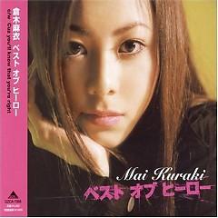 Best of Hero (ベスト オブ ヒーロー) - Mai Kuraki