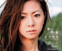 Yume ga Saku Haru/You and Music and Dream - Mai Kuraki