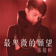 最卑微的愿望 / Nguyện Vọng Nhỏ Bé Nhất (EP) - Trương Kính Hiên