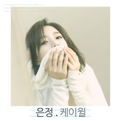 I'm Good (Mini Album) - Elsie (Eunjung)