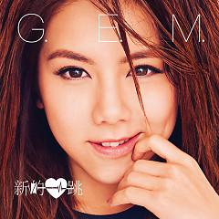 Album 新的心跳 / Heartbeat / Nhịp Đập Mới - Đặng Tử Kỳ