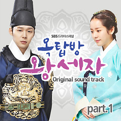 Rooftop Prince OST Part.1 - Baek Ji Young,Ali