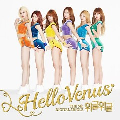 Wiggle Wiggle (5th Single) - HELLOVENUS