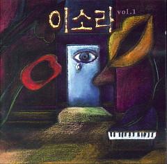 Album  - Lee So Ra