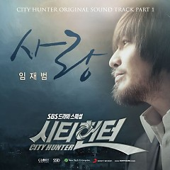 City Hunter OST Part.1 - Yim Jae Bum